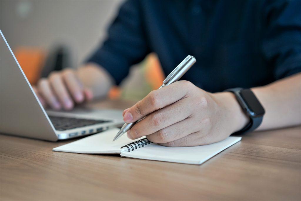 كتابة المحتوى المحترف